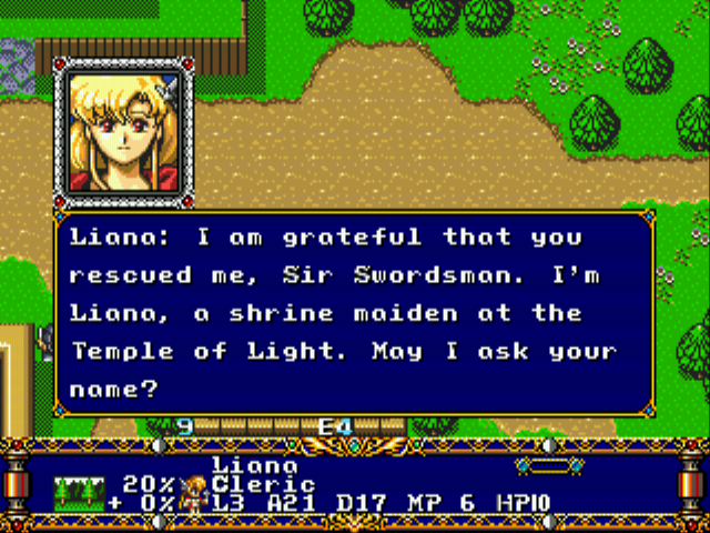 Langrisser II (english translation) - Cut-Scene  -  - User Screenshot